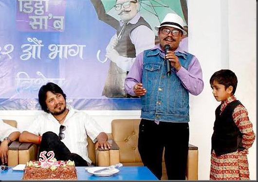 Dittha-sab-kishor bhandari