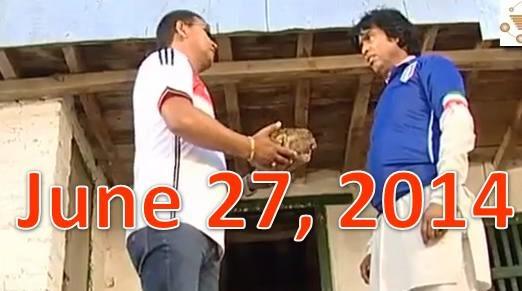 bhadragol june 27