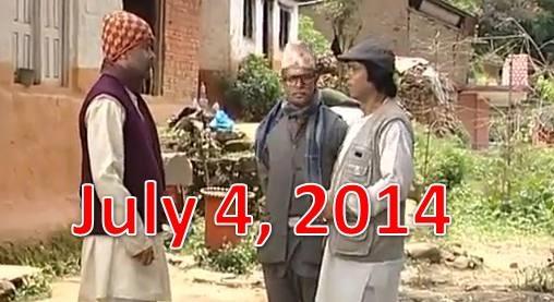 bhadragol july 4