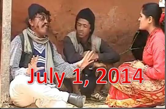 meri bassai july 1
