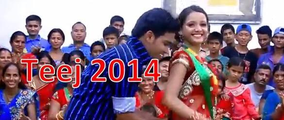 teej 2014 song euta manche chha