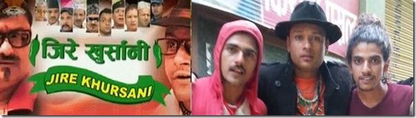jire khursani and bhadragol