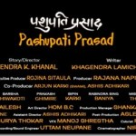 Pashupati Prasad - Trailer Tuesday (video)