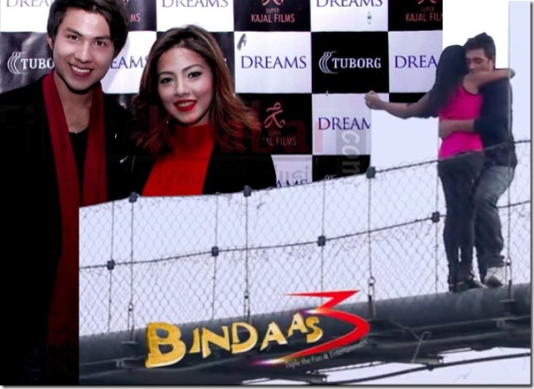 bindaas and dreams trailers