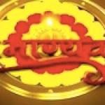 Nepali Serial - Saubhagyawati (Episode 1 to 10)