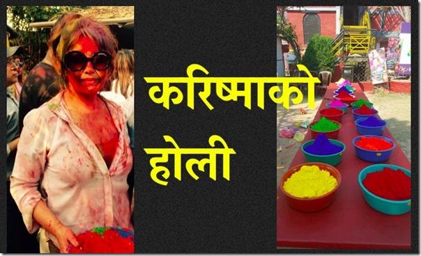 holi festival at karishma manandhar home