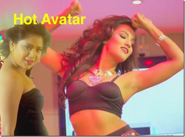 keki and priyanka hot avatar