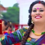 Sunita Dulal New teej Song 2073 - Yespali Ni Khane Dar