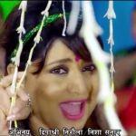 Nisha Sunar Teej Song 2073 Nepalko Chhoro