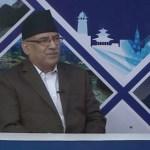 Prachanda - Sidha Kura PM Sanga (Ep. 16)
