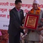 Dhurmus Suntali present to earthquake victim on Tihar