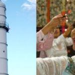 ढल्यो नि धरहरा - मिथिला शर्माको कविता - Dharahara poem Mithila Sharma
