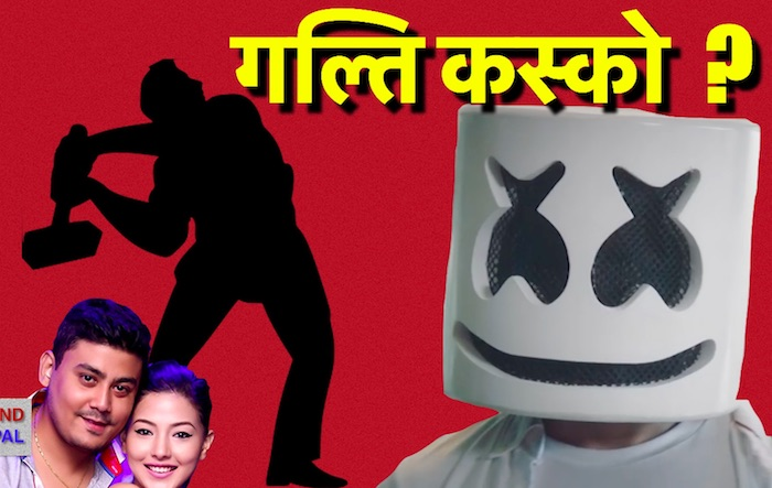 What is Marshmello scandal in Nepal?