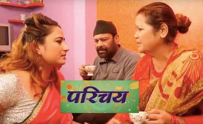 serialsansar – Serial Sansar, Nepali Serials