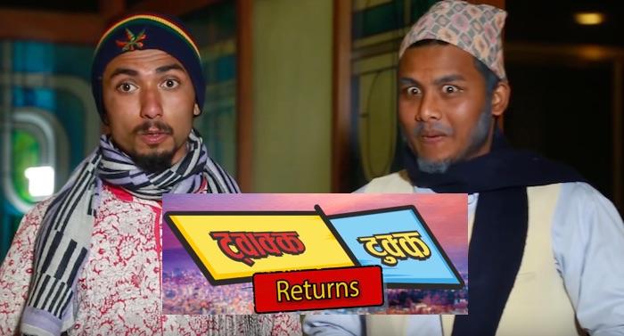 Twakka Tukka - Dinesh DC comedy show (Dec 26, 2018)