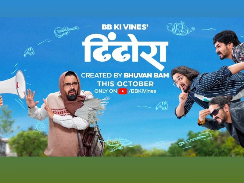 Dhindora BB Ki Vines web-series-poster-actress-name-bhuvan-bam