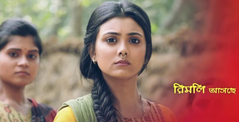 Rimli is a TV serial telecasted in Zee Bangla.