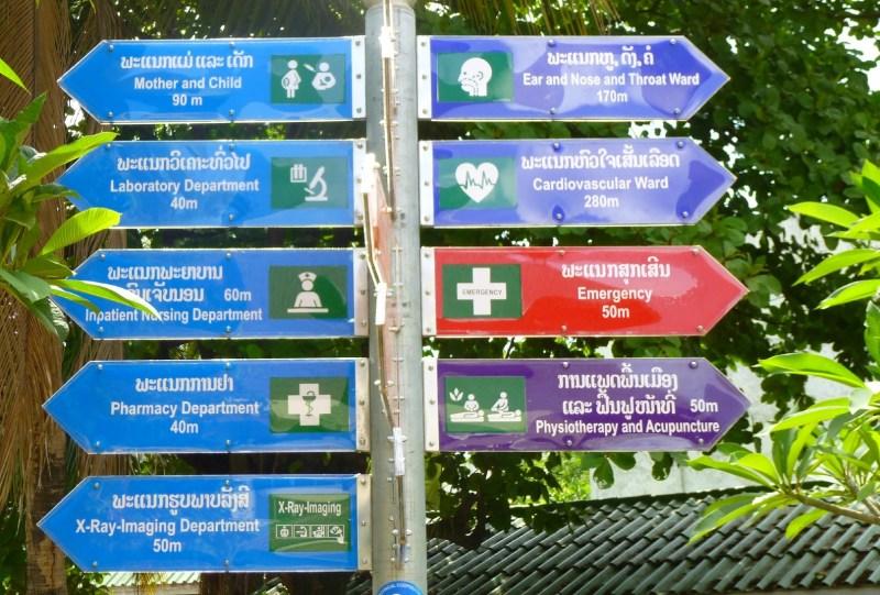 On a testé une clinique au Laos !