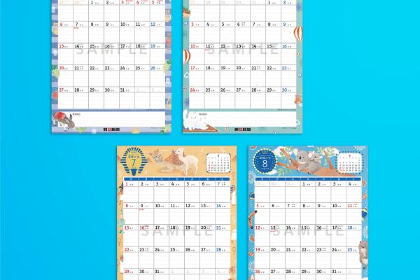 2018年度 企業カレンダー(朝日新聞)
