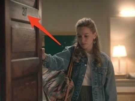 Dani Clayton habitación 217