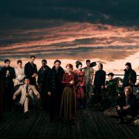 Netflix anuncia '1899', la nueva serie de los creadores de 'Dark'