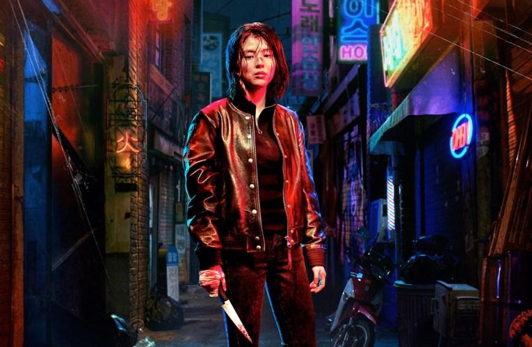 Netflix estrena la serie surcoreana 'My Name'