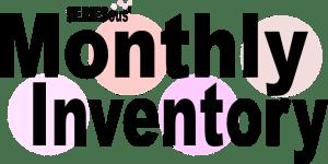 monthlyinventory