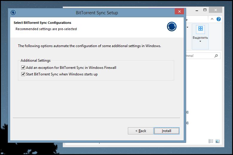 btsync-install-s02_thumb.png