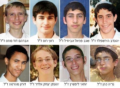 La masacre en «Mercaz HaRav»