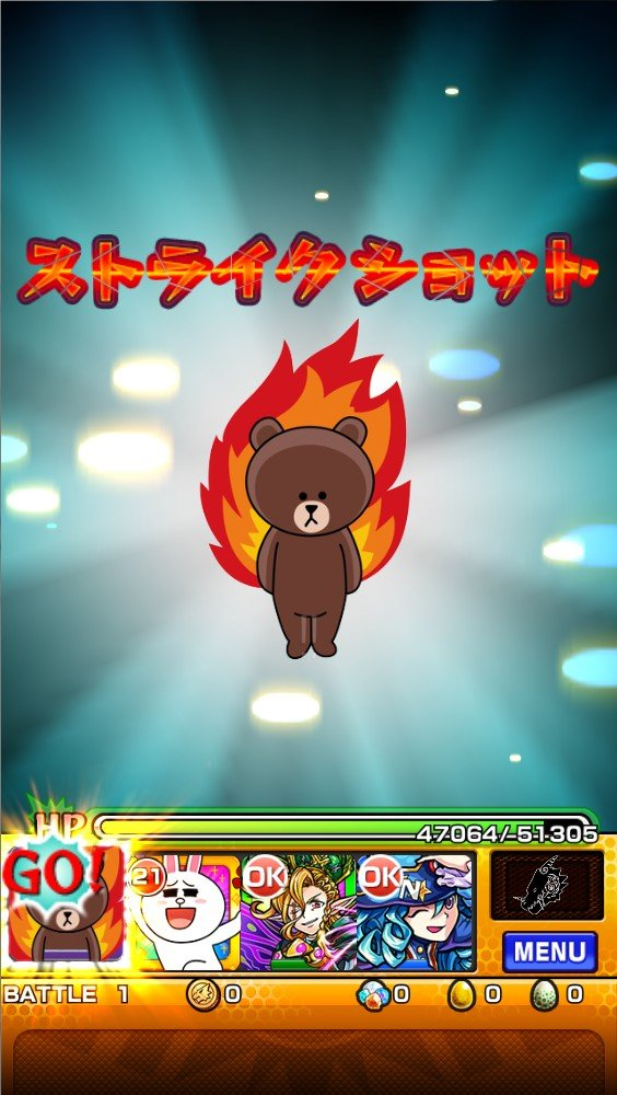 Line Pop Monster Strike 2121 Mixi2 Kantan Games Inc CEO