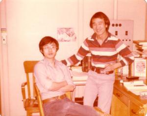 유근호형과 이재현씨, 1979년 Ohio State University