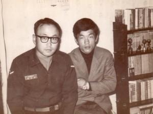 교성이네 집에서, 1970년