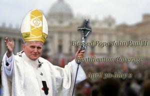 복자품에 오르시는 교황 요한 바오로 2세