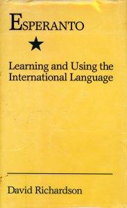 1980년대 에스페란토 교본