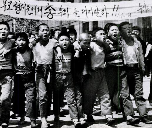 4.19 이후, 서울 중심가 악동들의 절규와 호소..
