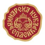Vinarija Spasić