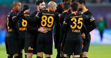 Boluspor - Galatasaray Türkiye Kupası maçı saat kaçta? ATV Canlı İzle!