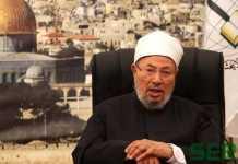Dr. Yusuf Al Qardhawi