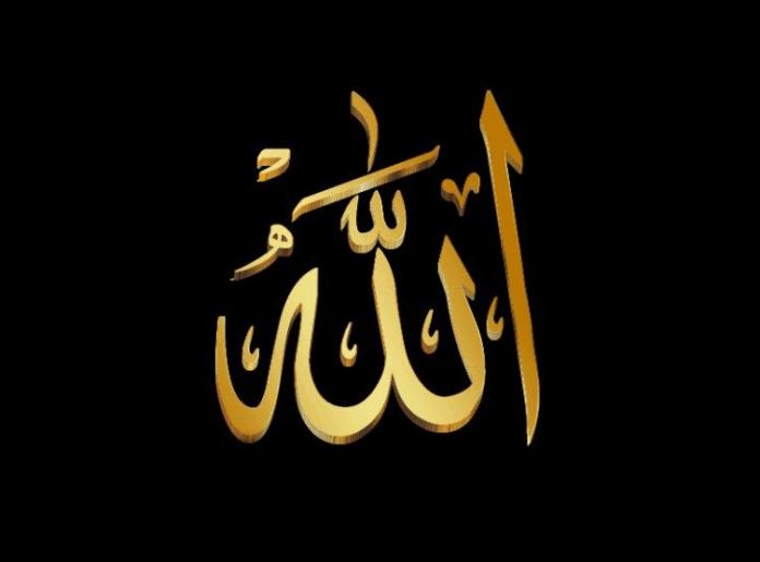 20 Sifat Mustahil bagi Allah Beserta Arti dan Arabnya