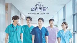 9 Daftar Drama Korea yang Tayang pada Juni 2021