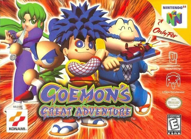 goemon s great adventure