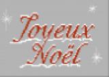 calligraphie joyeux noel