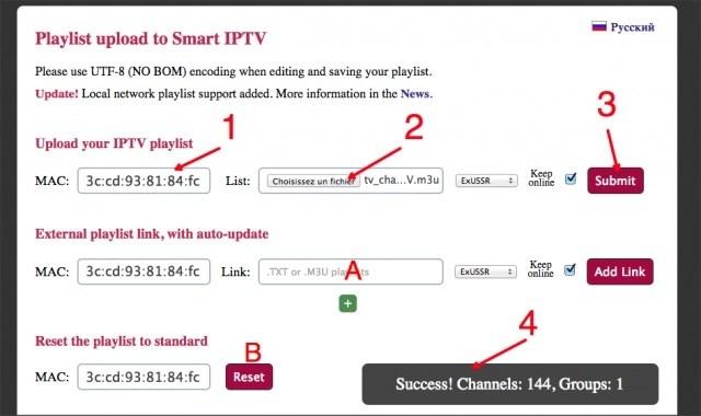 activation m3u smart iptv