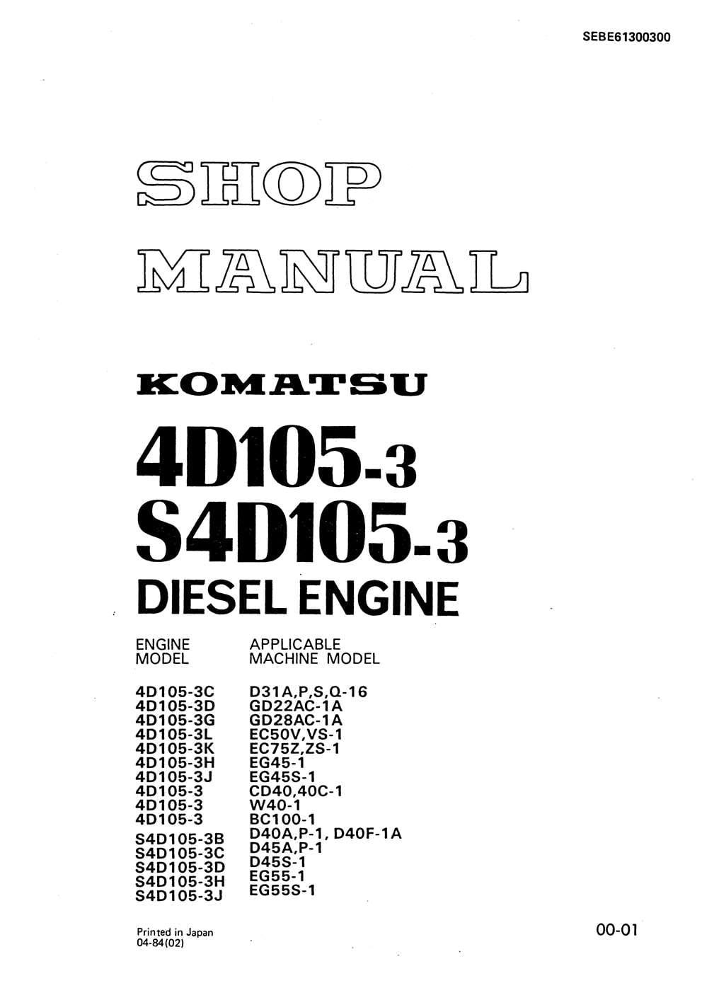 Komatsu DIESEL ENGINE 105 Series 4D105-3, S4D105-3