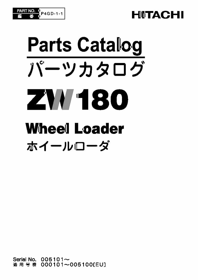 Hitachi ZW180 Wheel Loader Parts Manual PDF Download