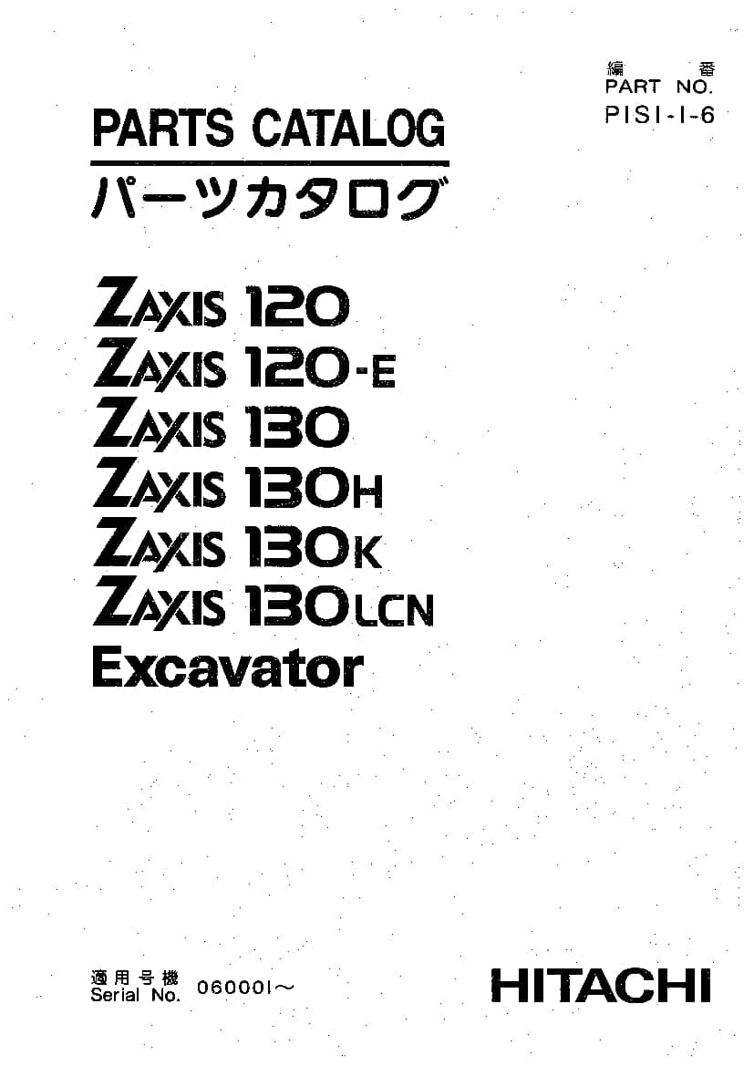 Hitachi ZX(120-130) Excavator Parts Manual PDF Download