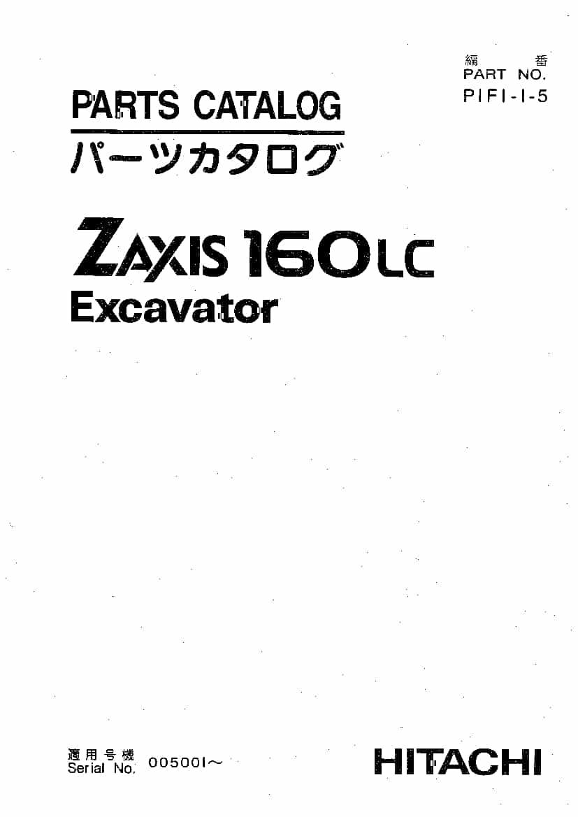 Hitachi ZX160 Excavator Parts Manual PDF Download