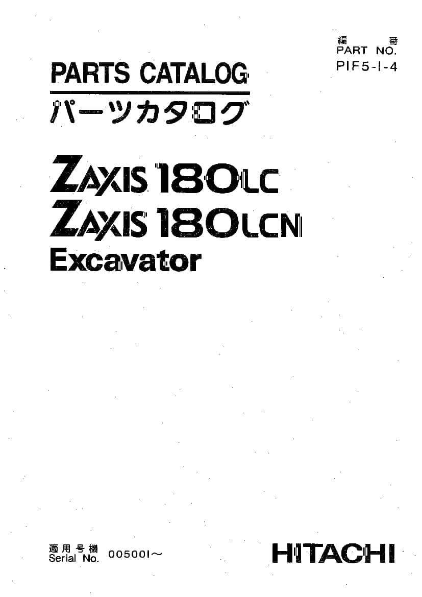 Hitachi ZX180 Excavator Parts Manual PDF Download