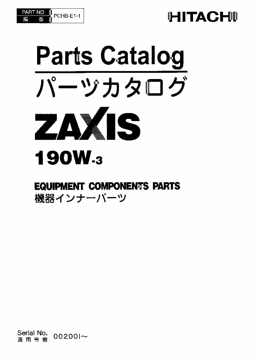 Hitachi ZX190W-3 Excavator Parts Manual PDF Download