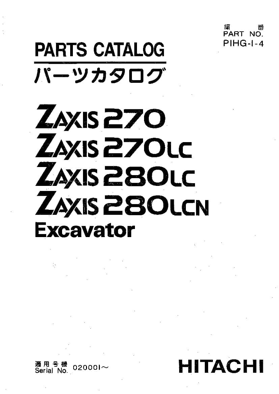 Hitachi ZX(270-280) Excavator Parts Manual PDF Download